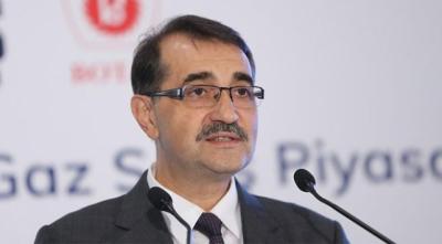 Bakan Dönmez: